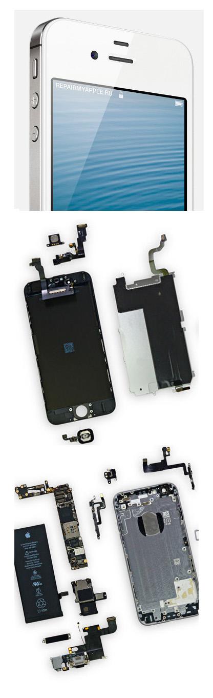 ремонт iPhone 4S в Екатеринбурге