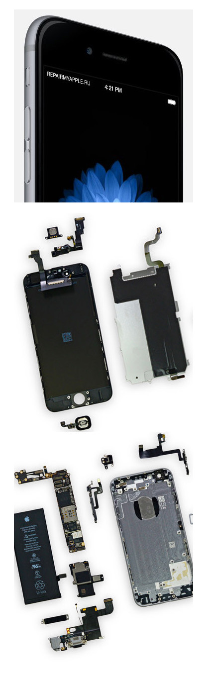 ремонт iPhone 6 в Екатеринбурге