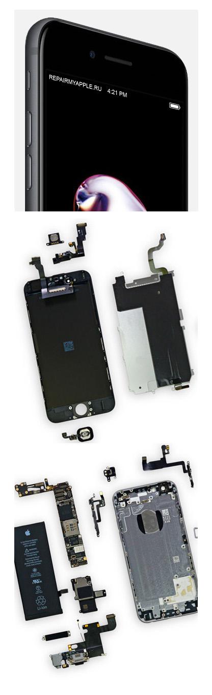 ремонт iPhone 7 в Екатеринбурге