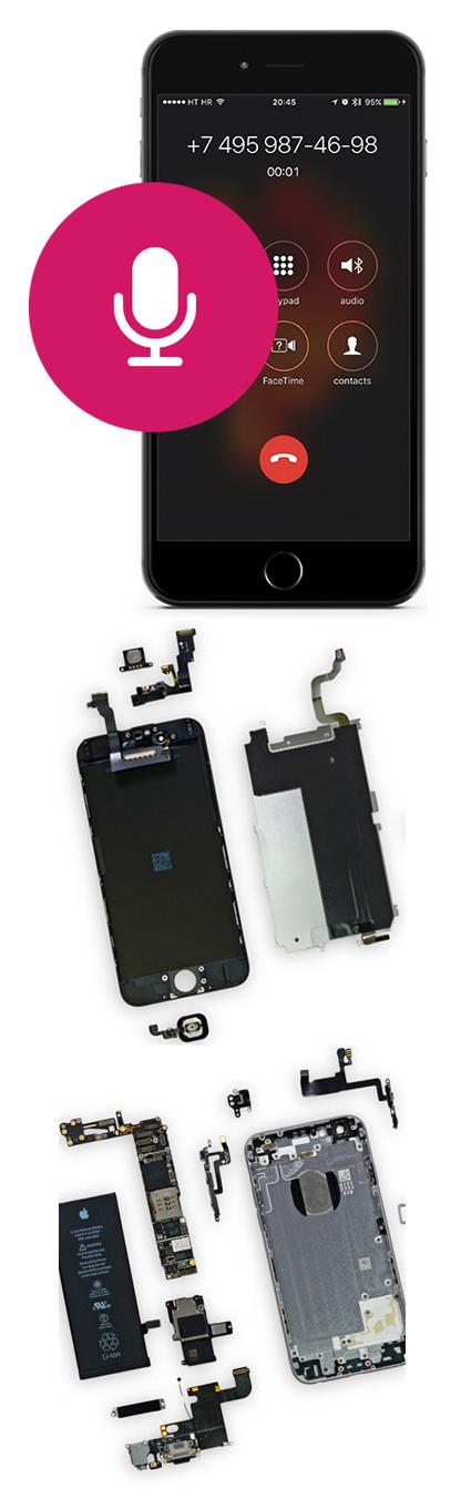 Замена микрофона на iPhone в Екатеринбурге